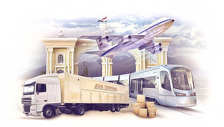 Экспорт в Таджикистан