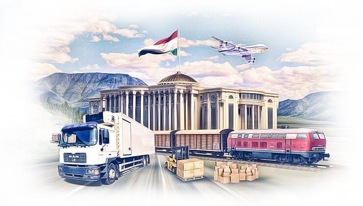 Доставка в Таджикистан