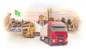 перевозка груза в Туркменистан