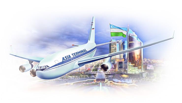 Авиаперевозки в Узбекистан