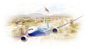 авиаперевозки в Душанбе