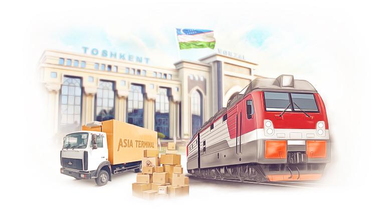 экспорт в Ташкент из РФ