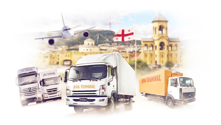 перевозки в Грузию коммерческих грузов