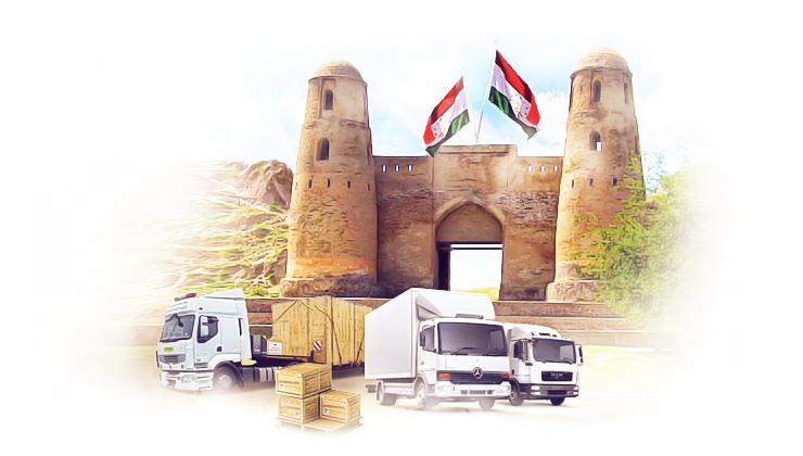 автоперевозки в Таджикистан экспортного груза