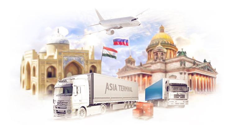 доставка в Таджикистан из Санкт-Петербурга