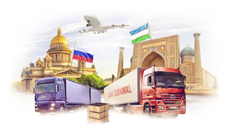 доставка в Узбекистан из Санкт-Петербурга с экспортом
