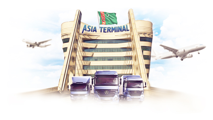 транспортные компании Туркменистана