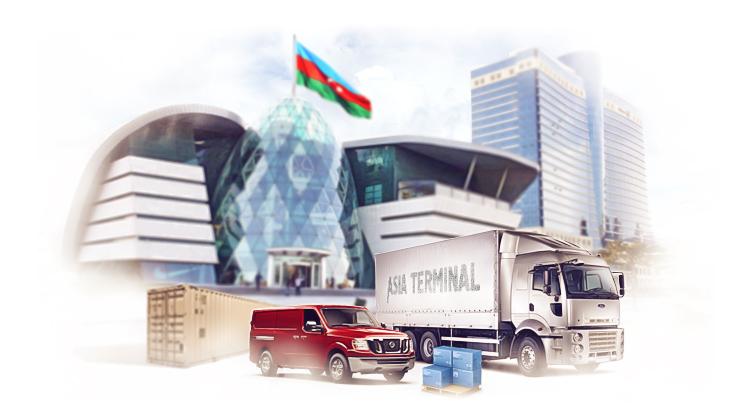 Автоперевозки в Азербайджан
