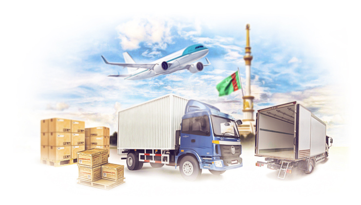поставки в Туркменистан Вашего груза