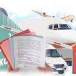 Документы для таможенного оформления груза на экспорт