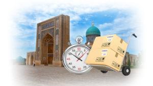 Экспресс-доставка в Узбекистан от 1 кг от 3 дней