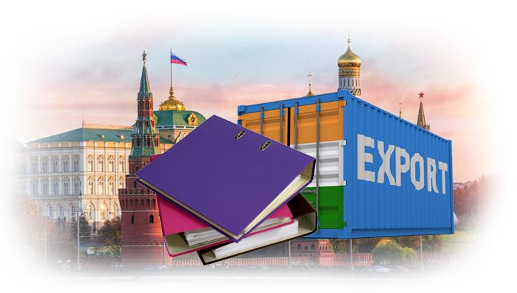 Предлагаем аутсорсинг ВЭД в Москве