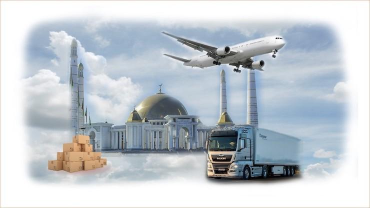 Доставка в Туркменистан из Москвы