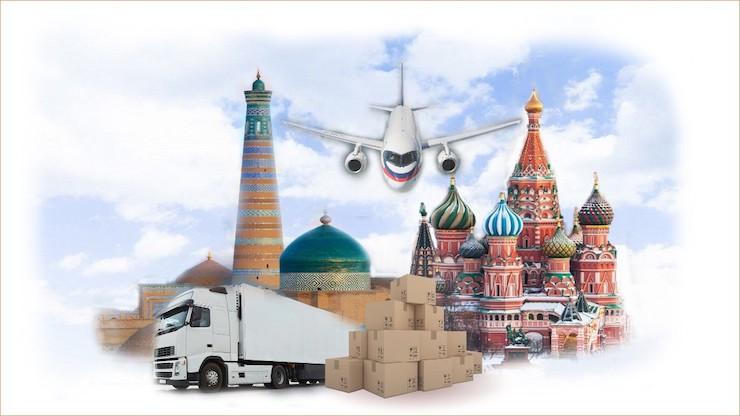доставка в Узбекистан из Москвы и других городов